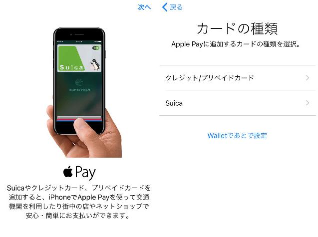 appay_0
