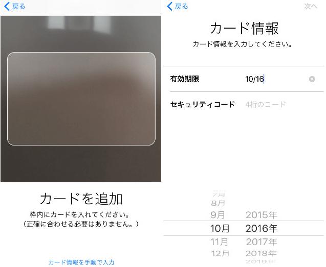appay_1