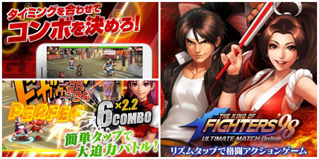 THE KING OF FIGHTERS '98UM OLのイメージ