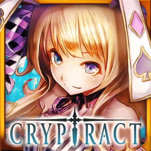 幻獣契約クリプトラクトのアイコン