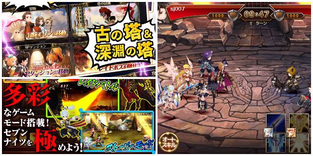 セブンナイツ: Seven Knightsのイメージ