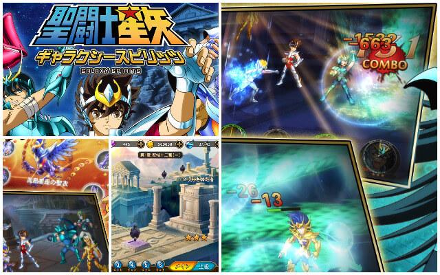 聖闘士星矢 ギャラクシー スピリッツのイメージ