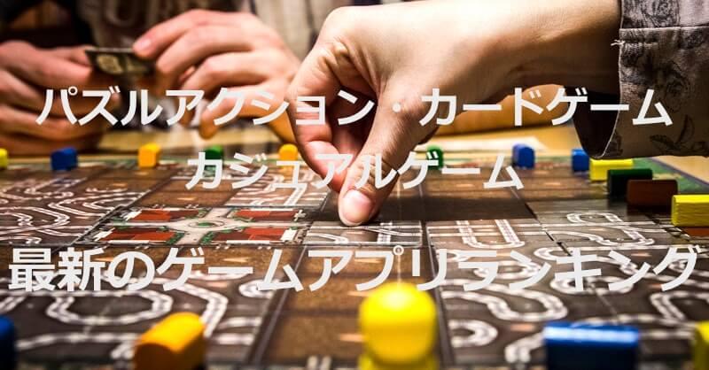 puzzle_eye