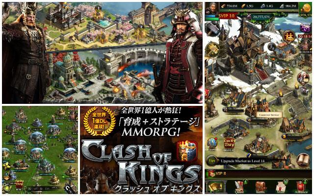 クラッシュ オブ キングスのイメージ