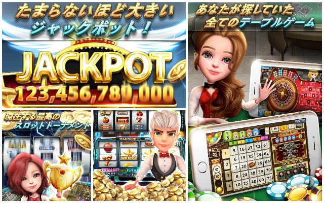 フルハウスカジノのイメージ