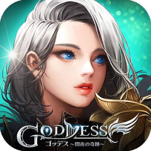 Goddess〜闇夜の奇跡〜のアイコン