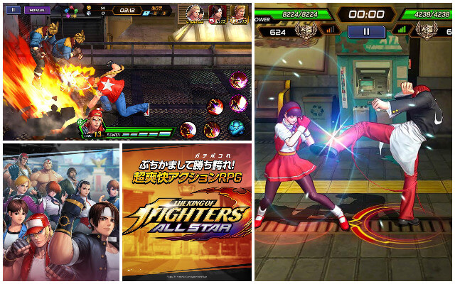 THE KING OF FIGHTERS ALLSTARのイメージ
