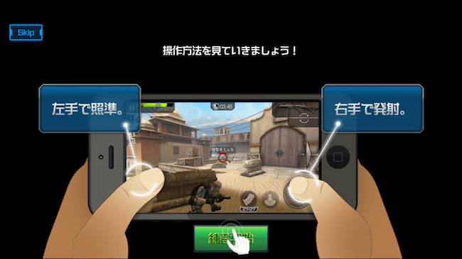 ハイファイ遊び方1