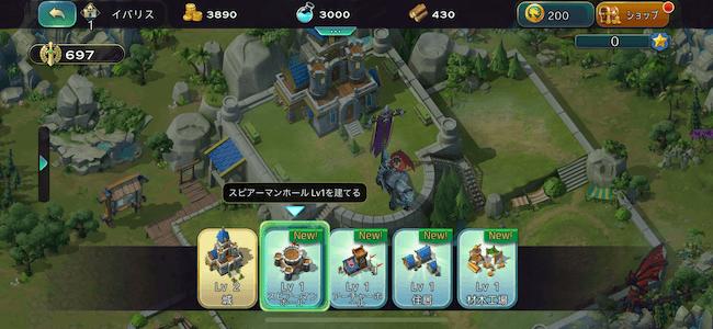 アトコン 城