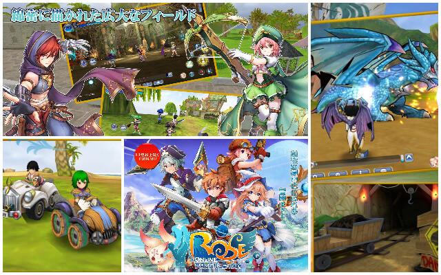 ローズオンライン 夢見る女神と星の旅路のイメージ