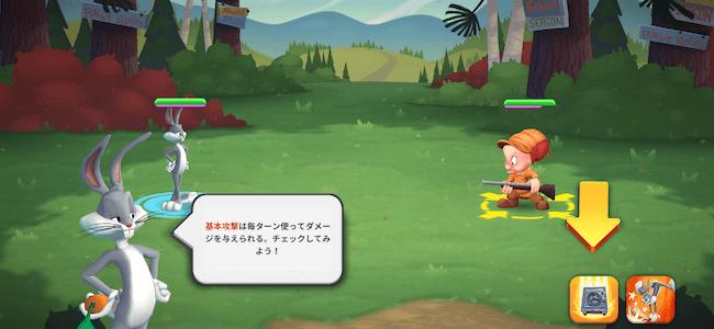 Looney 遊び方1