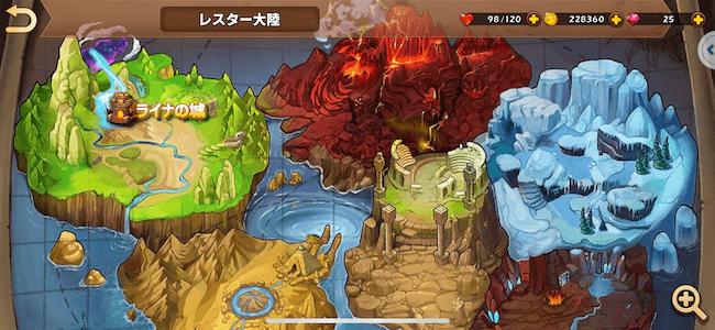 ドラゴンレジェンド 戦役