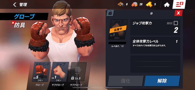 ボクシングスター 管理