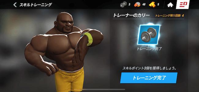 ボクシングスター トレーニング