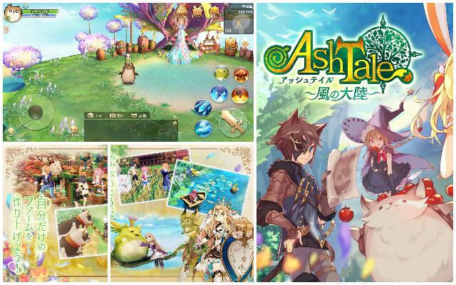 Ash Tale-風の大陸-のイメージ