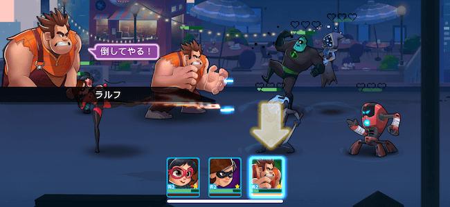 ディズニーヒーローズ 遊び方攻撃