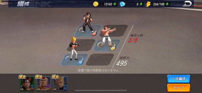 SNKオールスター 編成