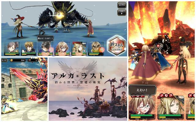 アルカ・ラスト 終わる世界と歌姫の果実のイメージ
