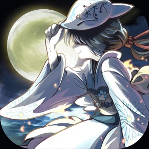 幻妖物語-十六夜の輪廻のアイコン