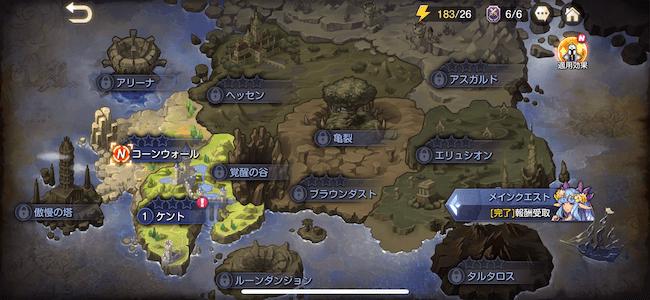 キンヒロ 冒険ワールド