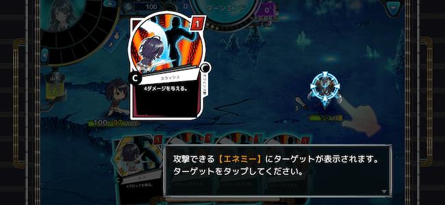 ホウカル 攻撃カード