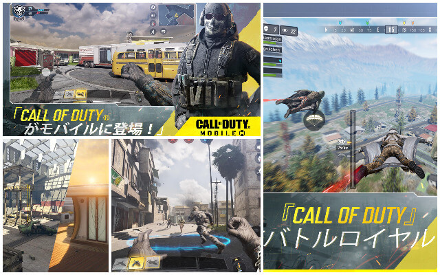 Call of Duty: Mobileのイメージ