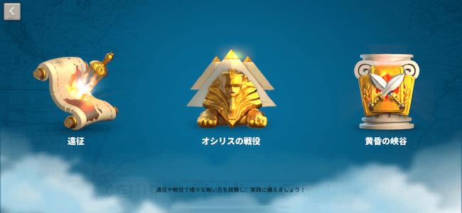 RoK 戦役