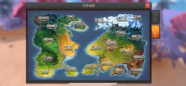 ルミフォレ 世界地図