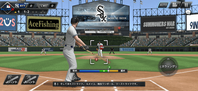 MLB9 本格野球ゲーム