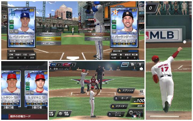 MLB:9イニングス20のイメージ