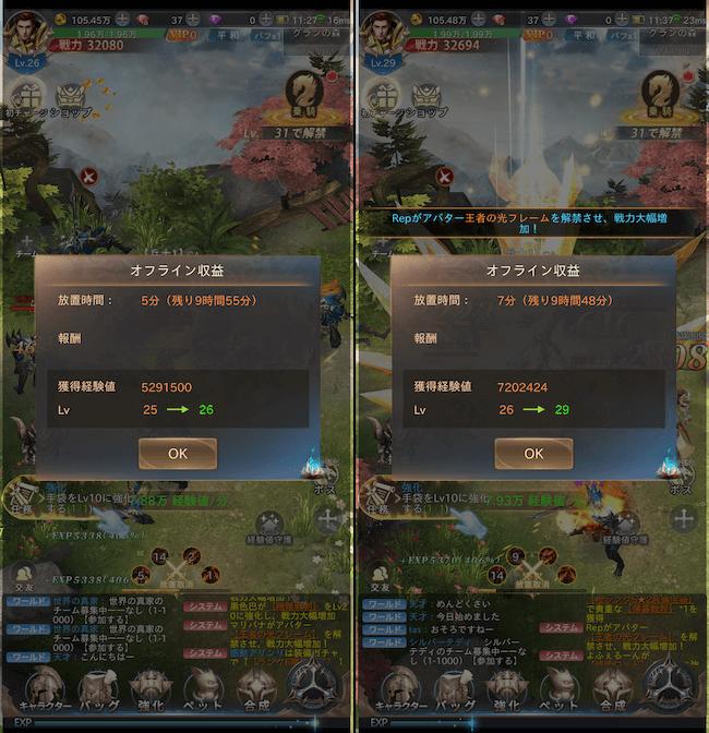魔剣伝説 オフライン収益