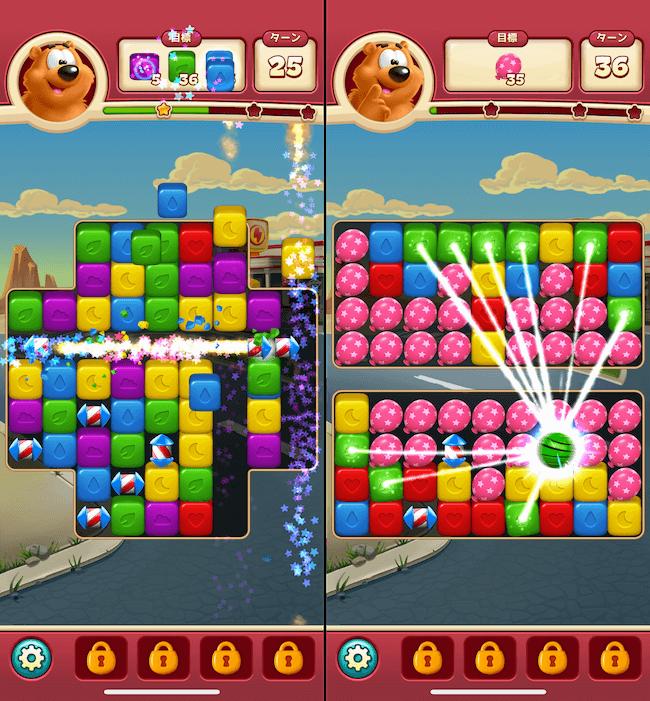 トゥーンブラスト 定番マッチ2パズル