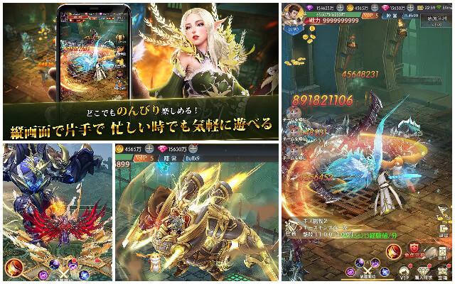 魔剣伝説のイメージ