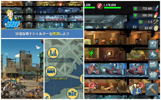Fallout Shelter Onlineのイメージ