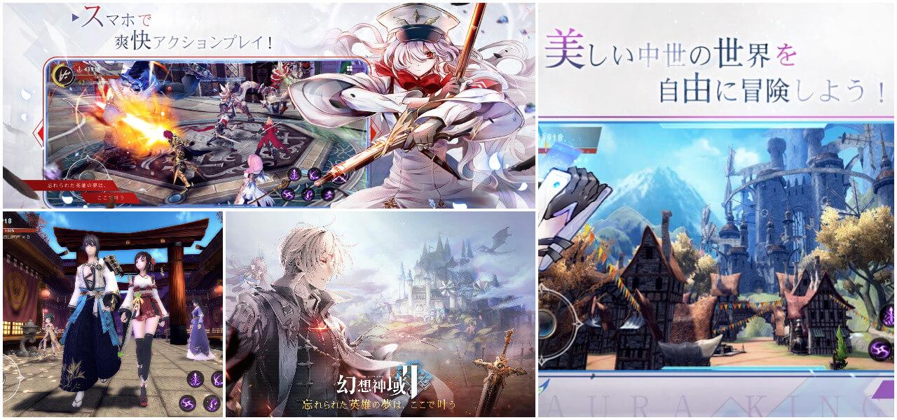幻想神域2 -AURA KINGDOM-のイメージ