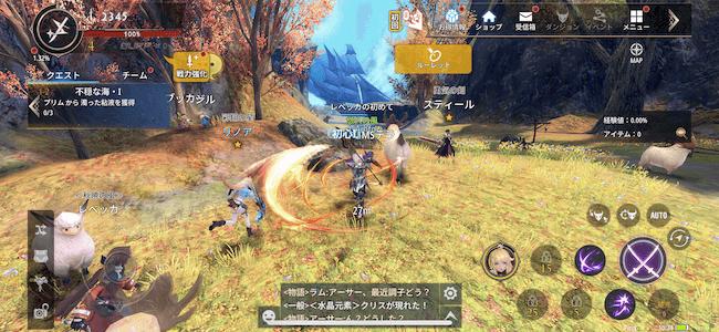 幻想神域2 ファンタジーMMORPG