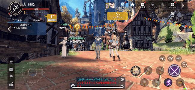 幻想神域2 オープンフィールド