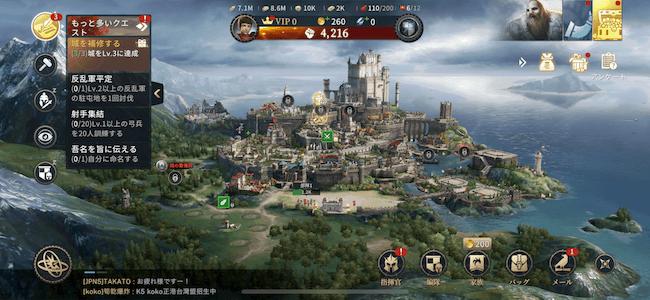 ゲームオブスローンズ 海外ドラマベースRPG