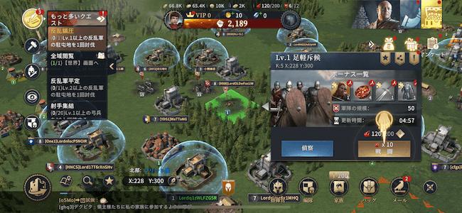 ゲームオブスローンズ 大陸画面