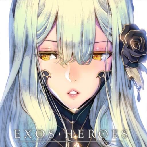 Exos Heroes (エグゾス ヒーローズ)のアイコン