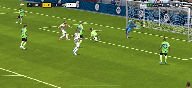 FIFA アニメーション
