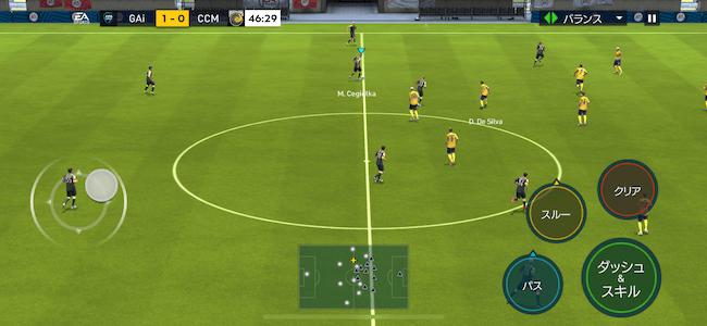 FIFA 攻撃