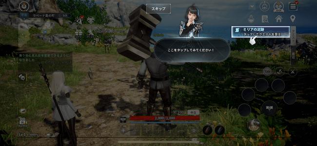 V4 遊び方