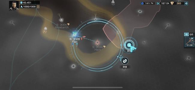 IG 銀河探索