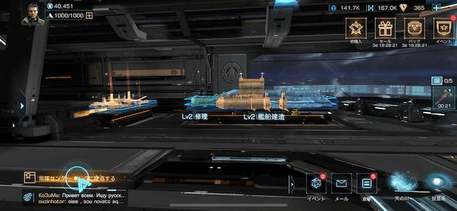 IG 艦船製造