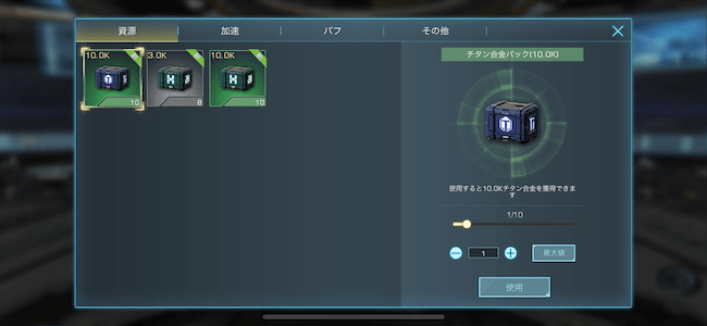 IG 倉庫