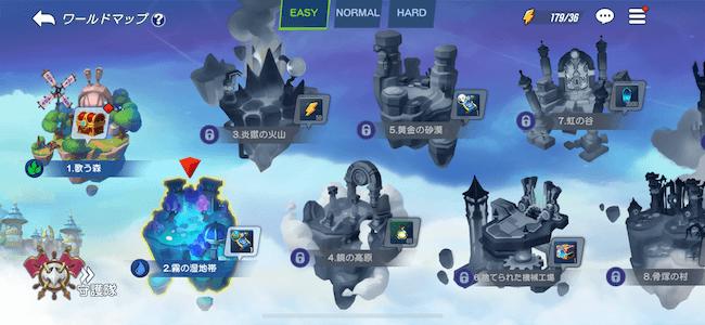 スカラン ワールドマップ