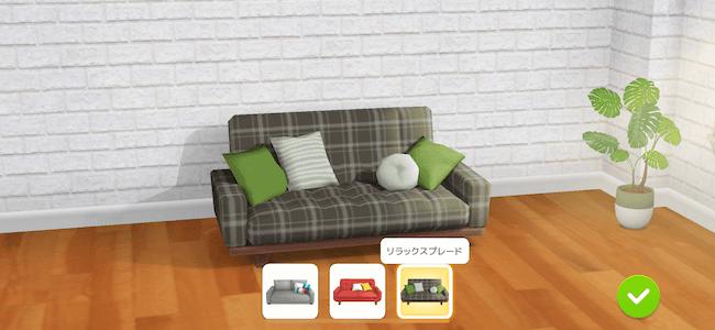 ProjectMakeover 家具